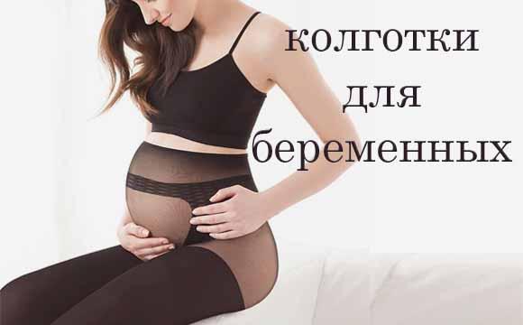 Женское белье купить в интернет-магазине Мир колгот в Одессе и всей Украине