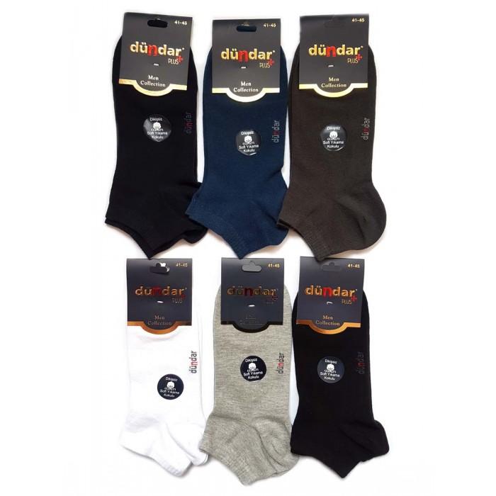 Dundar Sport Cotton