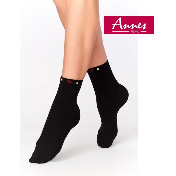 Annes WZ - 9