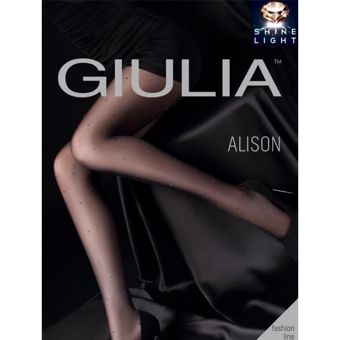 GIULIA Alison 20 model 2