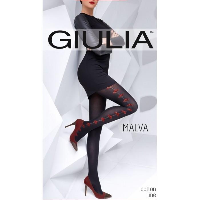 GIULIA Malva 150 model 1