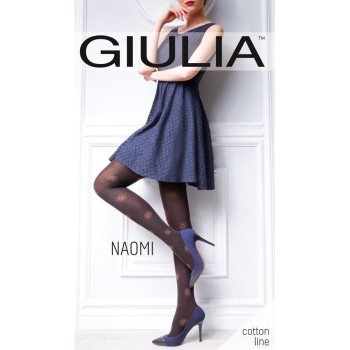 GIULIA Naomi 150 model 2