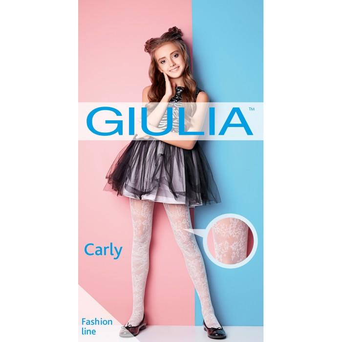 GIULIA Carly 40 model 1