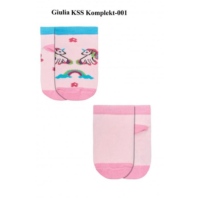 Giulia KSS-001 komplekt
