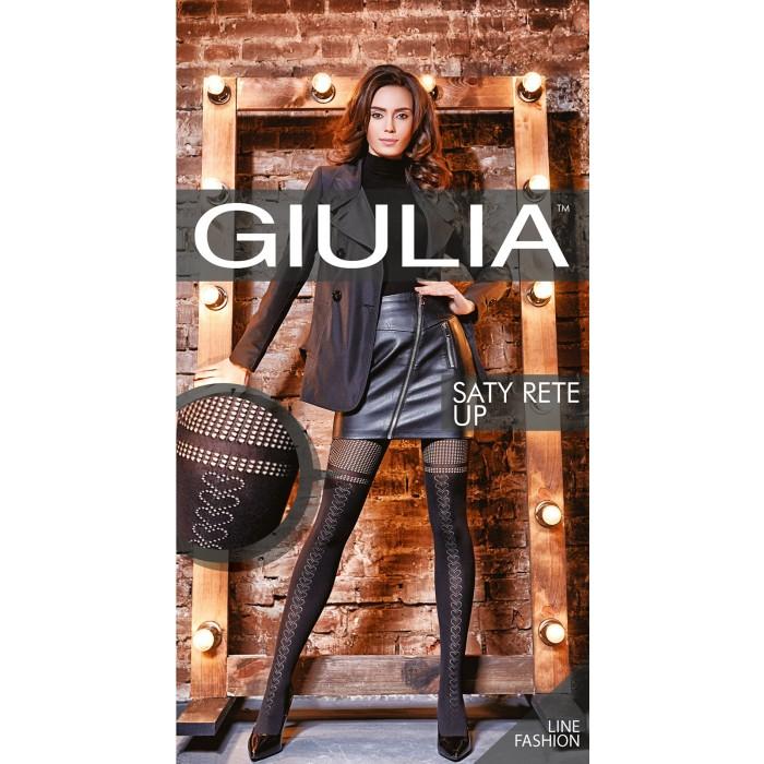 Giulia Saty Rete up model 2