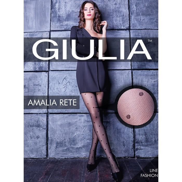 GIULIA Amalia Rete model 2