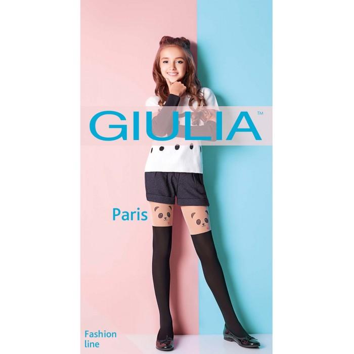 GIULIA Paris 60 model 1