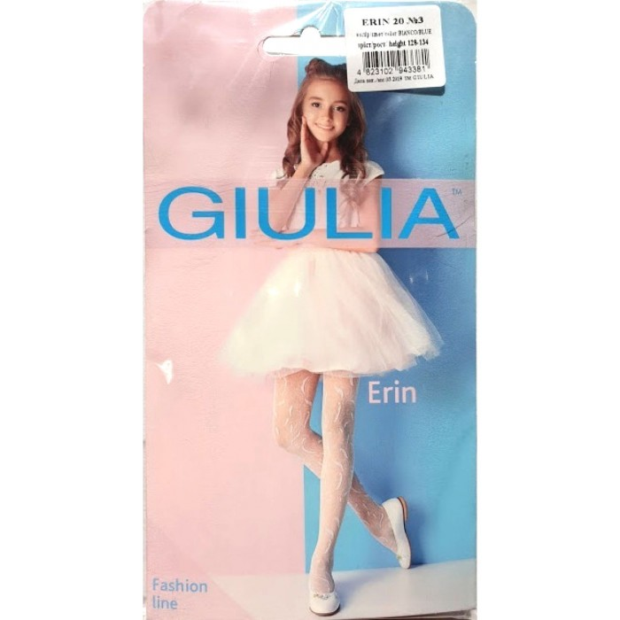 GIULIA Erin 20 model 3