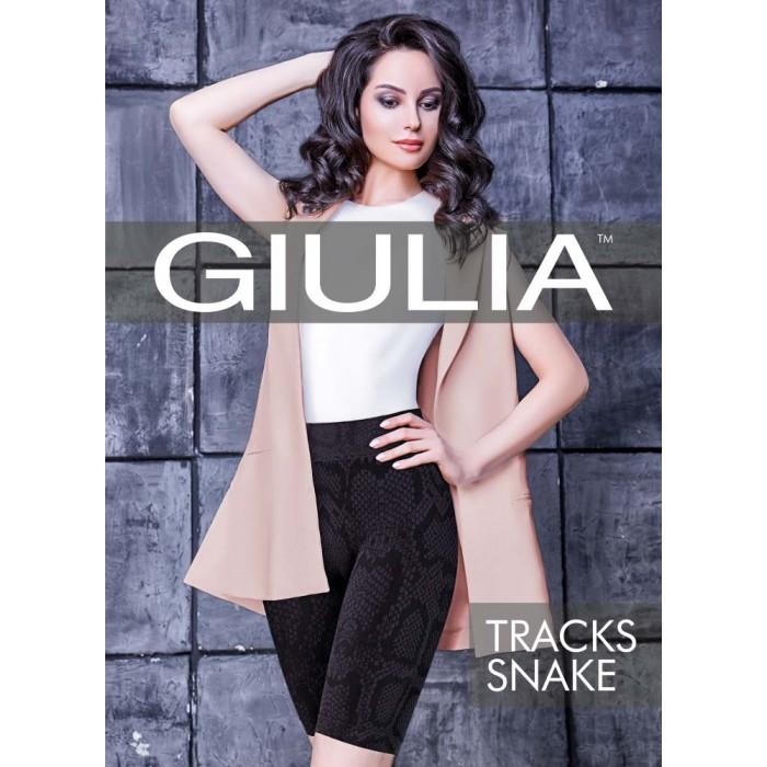 Женские треки GIULIA Tracks Snake model 1