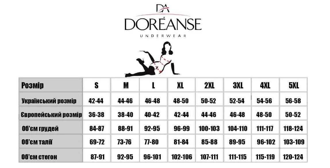 Doreanse 8565